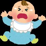 唐辛子を触った手で赤ちゃんを触ったらダメ!